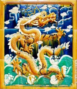Xian Yellow Emperor Tile